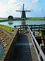 Texel - Molen Het Noorden - View West.jpg