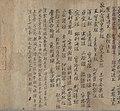 Textes nestoriens (Pelliot chinois 3847) 3.jpg