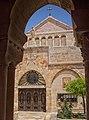 The Church of The Nativity, Bethlehem, Palestine.jpg