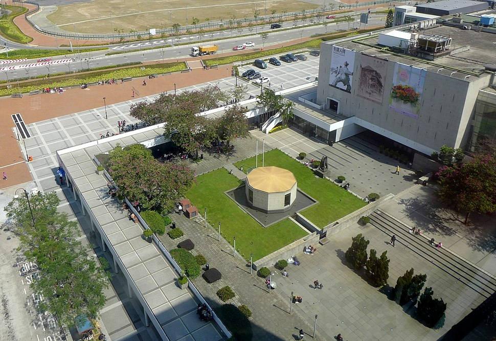 The City Hall Memorial Garden Overview 2014