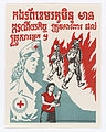 The Duty of the Royal Cambodian is to Defend Your Family - NARA - 5729939.jpg