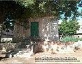The Mausoleum of Nawab Wali Mohammed Khan Leghari (1751-1832), the Prime Minister of Sindh (Talpur Period).jpg