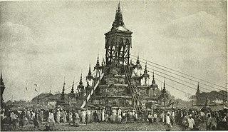 Phongyibyan