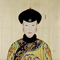 The Portrait of Empress XiaoXian.JPG