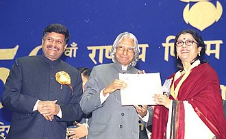 Aparna Sen - Aparna Sen receiving the Best Direction Award for the year 2002 from The President A. P. J. Abdul Kalam.