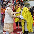 The Prime Minister, Shri Narendra Modi at the lunch hosted by the King of Bhutan, His Majesty Jigme Khesar Namgyel Wangchuck, in Thimphu, Bhutan on June 16, 2014 (2).jpg