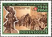The Soviet Union 1968 CPA 3607 stamp (Red Army Entering Vladivostok, 1922, and Soldier's Monument in Vladivostok (Alexey Teneta)).jpg