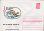The Soviet Union 1977 Illustrated stamped envelope Lapkin 77-715(12500)face(Swimming).png