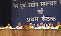 The Union Minister for Railways, Shri Lalu Prasad addressing the first meeting of the Railway-Industry Coordination Committee, in New Delhi on May 10, 2007.jpg