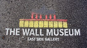 The Wall Museum Est Side Gallery Berlin.jpg