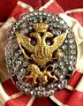 The coat of arms king Nikola I Petrović Njegoš.png