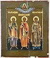 The holy martyres Gurias, Samonas and Aviv.jpg
