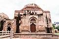 The tomb of Ferozshah ii.jpg