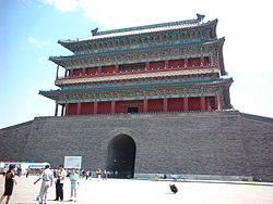 Tiananmen Square3.jpg