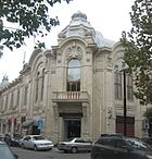 Tiflis bank in Baku today.jpg