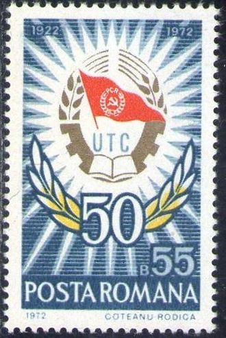 Union of Communist Youth - 1972 postage stamp commemorating the UTC's 50th anniversary