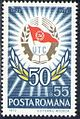 Timbru UTC 1972.jpg