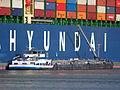 Titan ENI 02326528, Amazonehaven, Port of Rotterdam.JPG