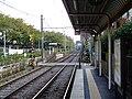 Toden-arakawa-2chome-platform.jpg