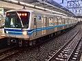 Tokyo Metro Series 05 05-123F in Nishi-Funabashi Station.jpg