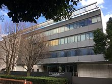 Tokyo National Research Institute for Cultural Properties 2016-12-23.jpg