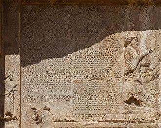 DNa inscription - A photograph of the DNa inscription at Naqsh-e Rustam.