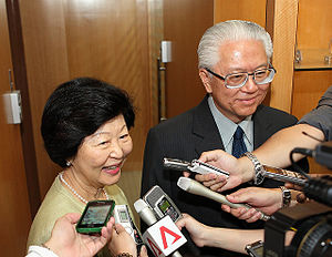 Singaporean presidential election, 2011 - Tony Tan and his wife at the press conference announcing his candidacy, June 2011.