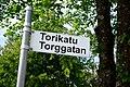 Torikatu sign 20190612.jpg