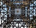 Torre Herveo (3).JPG