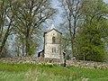 Trepcza old latin church.JPG