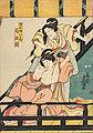 Tsubone Masaoka in Date Kurabe Okuni Kabuki.jpg