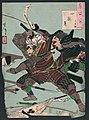 Tsukioka Yoshitoshi (188?) Tsuki hyaku shi - Shinkan no tsuki-.jpg