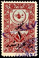 Turkey 1918 Sul5283.jpg