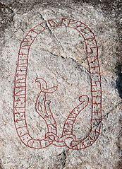 Upplands runinskrifter 52