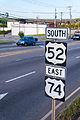 US52 US74 Wadesboro NC.jpg