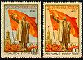 USSR 1774-1775.jpg
