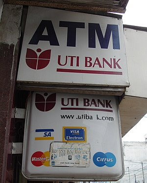 Artha - Image: UTI Bank ATM