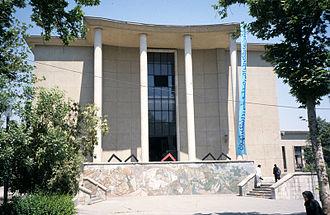 Abbas Kiarostami - Kiarostami majored in painting and graphic design at the University of Tehran College of Fine Arts.