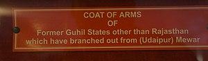 Pusapati Ananda Gajapati Raju - Mewar Coat of Arms