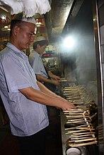 Uiguren in Hangzhou.JPG