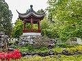Uitzichtpunt. Locatie, Chinese tuin Het Verborgen Rijk van Ming in de Hortus Haren 01.jpg