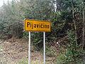 Ulaz u Pijavičino sa zapada03061.JPG
