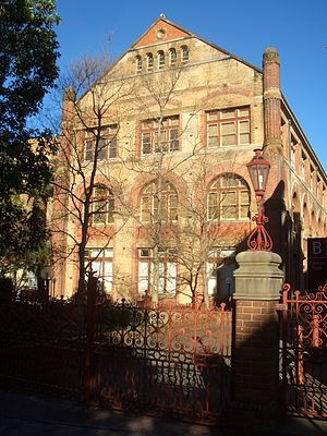 Sydney Institute of TAFE - Image: Ultimo Sydney Institute 1