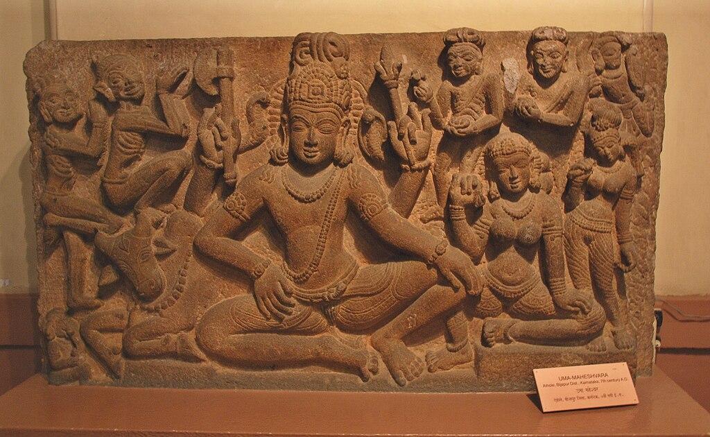 Uma Maheshvara Prince of Wales Museum