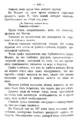 V.M. Doroshevich-Collection of Works. Volume IX. Court Essays-134.png