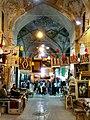 Vakil Bazaar - Shiraz.jpg