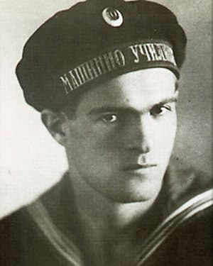 Nikola Vaptsarov - Vaptsarov during his time in the Varna Naval Machinery School