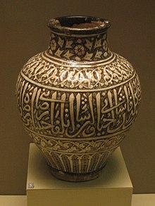 زيارة تاريخية وسياحية للمتحف الإسلامي بالقاهرة