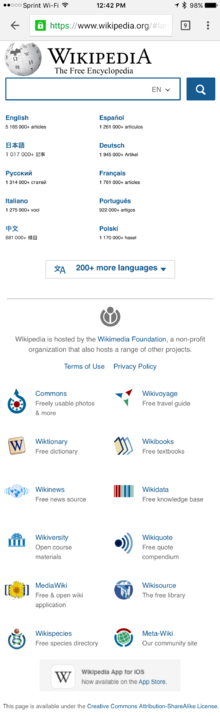 Wikipedia org add mobile app badges - MediaWiki