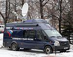Vesti broadcasting van.JPG